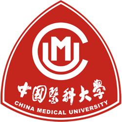 中国医科大学远程网络教育招生简章