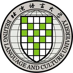 北京语言大学远程网络教育招生简章