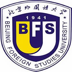 北京外国语大学远程网络教育招生简章