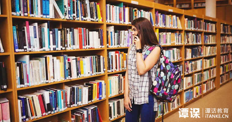 谭课网校教育考试书店