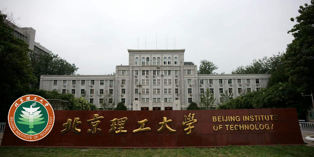 北京理工大学.jpg