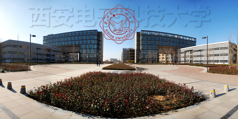 西安电子科技大学.jpg